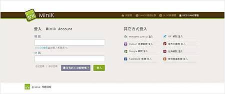 2011_MiniK登入頁.
