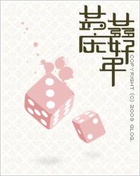 2009蒟蒻慶好年_200x250.