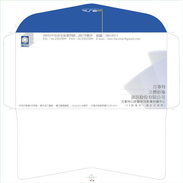 2006百事特西式信封