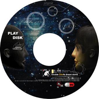 2003作品集光碟封面。