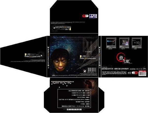 2003作品集包裝外觀。