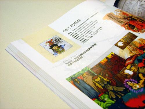 2007插畫市集302投稿照片2。