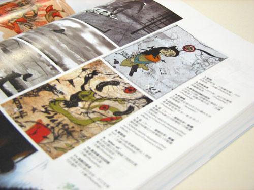 2007插畫市集302投稿照片4。