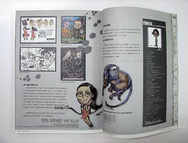 2005dpi 設計流行創意雜誌 第七十二期 平面設計邀稿2