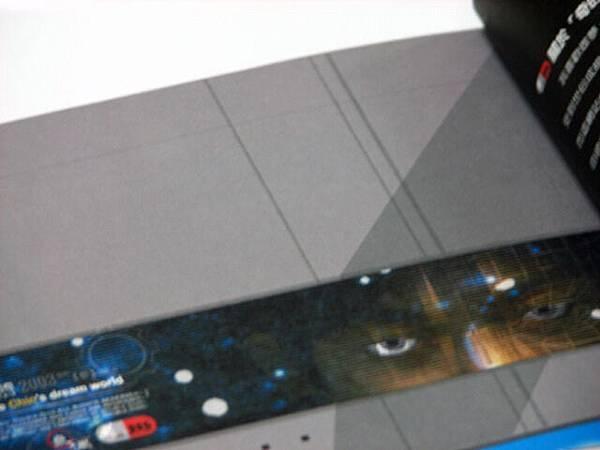 2005dpi 設計流行創意雜誌 第七十二期 平面設計邀稿3