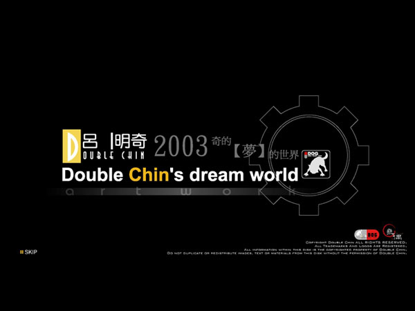 2003 double chin's web-2。