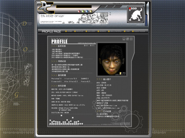 2003-double-chin's-web-5。