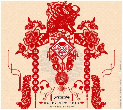 2009跨年活動刊版_03.