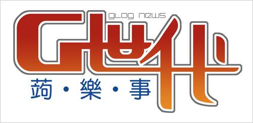 2008-G世代蒟樂事電子報設計_01.