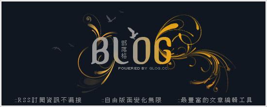 2008蒟蒻閣會員中心登入廣告_01.
