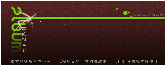 2008蒟蒻閣會員中心登入廣告_02.
