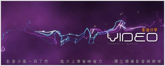 2008蒟蒻閣會員中心登入廣告_03.