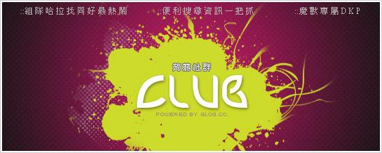 2008蒟蒻閣會員中心登入廣告_04.