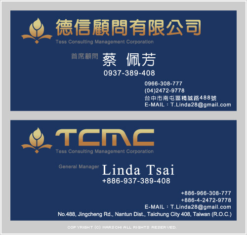 2009_TCMC_name_card.