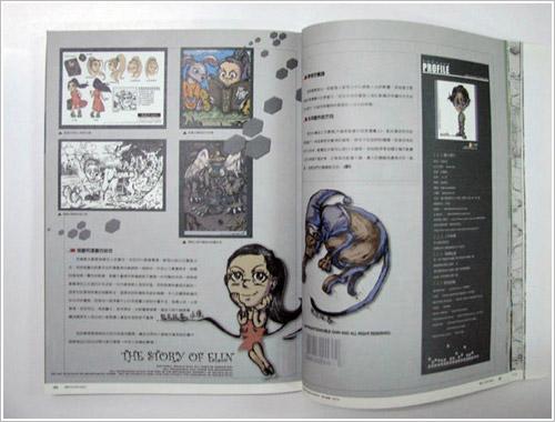 2005dpi-設計流行創意雜誌-第七十二期-平面設計邀稿2_s.