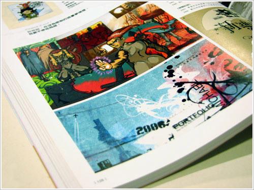 2007插畫市集302投稿照片3_s.