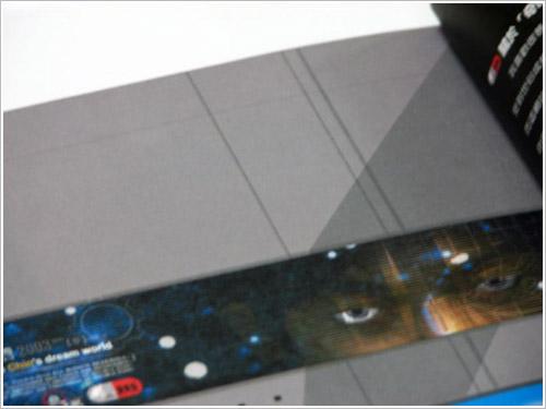 2005dpi-設計流行創意雜誌-第七十二期-平面設計邀稿3_s.