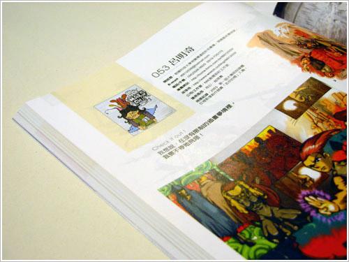 2007插畫市集302投稿照片2_s.
