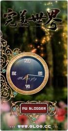 pw_clock.