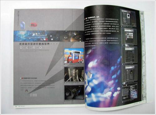 2005dpi-設計流行創意雜誌-第七十二期-平面設計邀稿1_s.