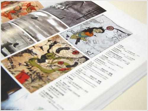 2007插畫市集302投稿照片4_s.