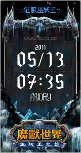 wow_clock_01.