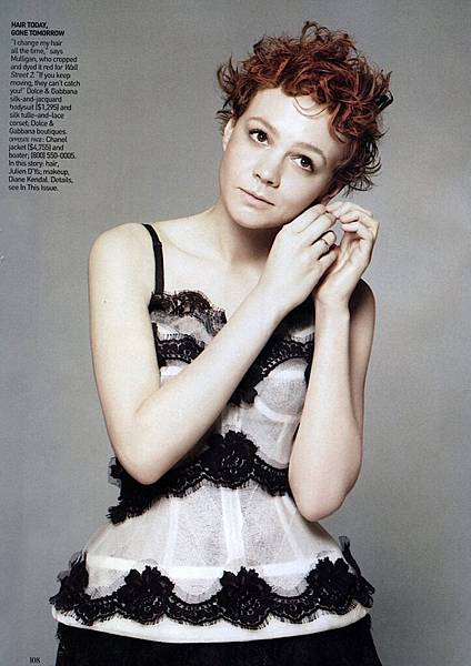 carey-mulligan-vogue-photos-12162009-03-820x1161