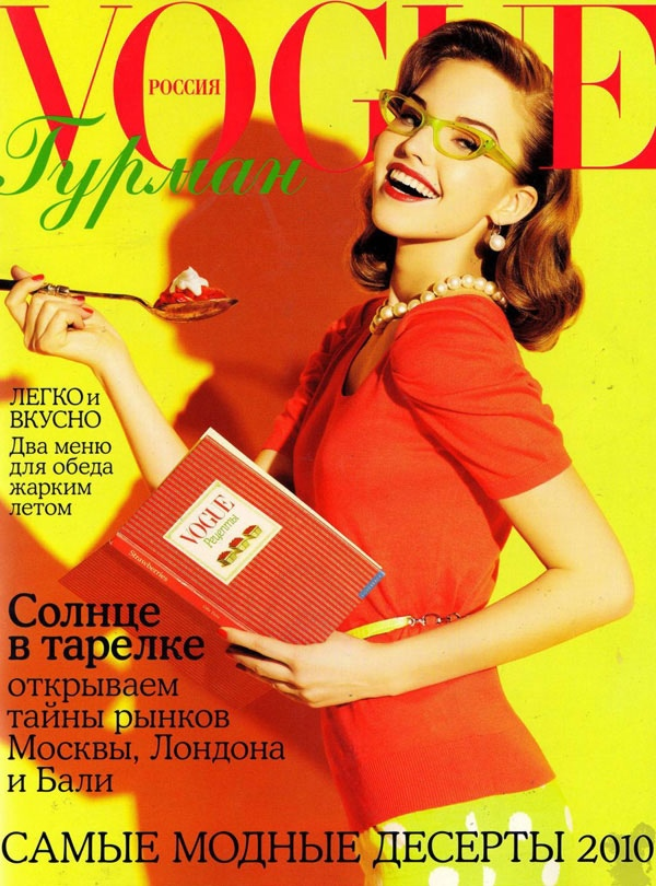 VogueRussiaGourmetSasha-livincool.com-4.jpg