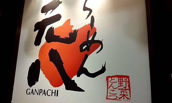 2011-0904-185000619.JPG
