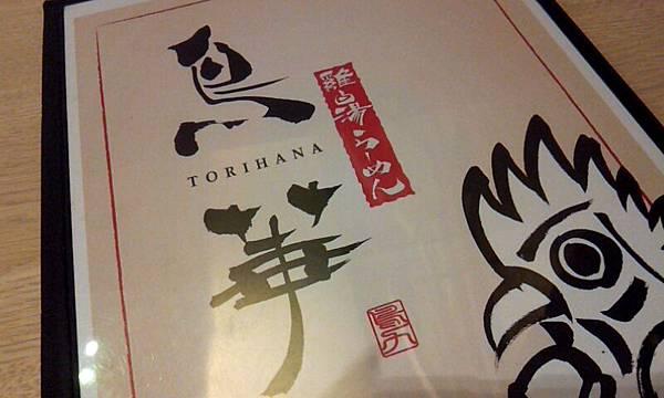 2012-0107-141412187.JPG