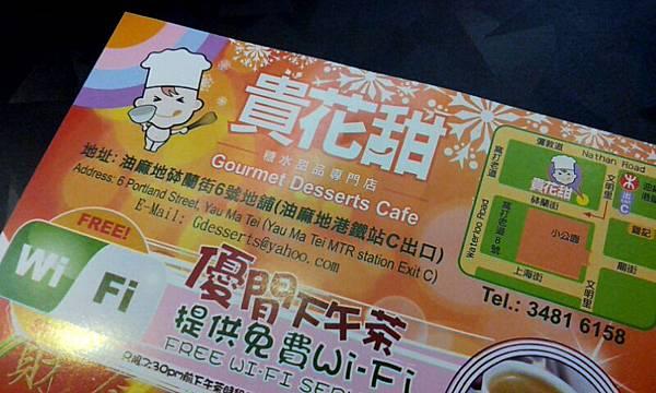 2012-0111-184939578.JPG