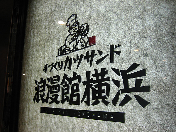 IMG_2199.JPG