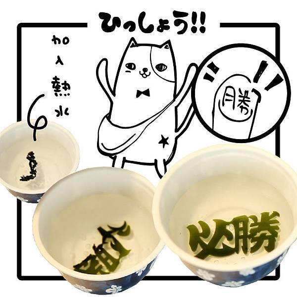 文字昆布介紹-01