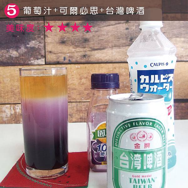 調酒棒_06-01.jpg