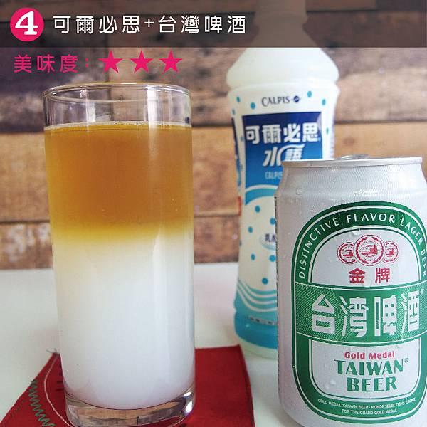 調酒棒_05-01.jpg