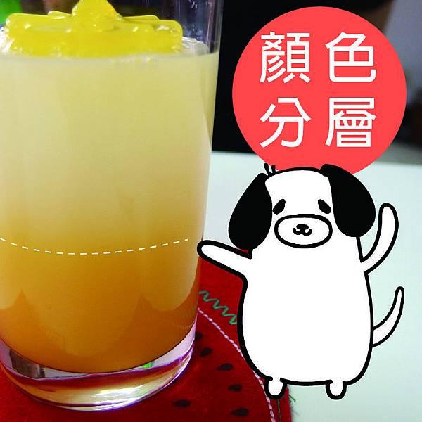 調酒棒_03-01.jpg