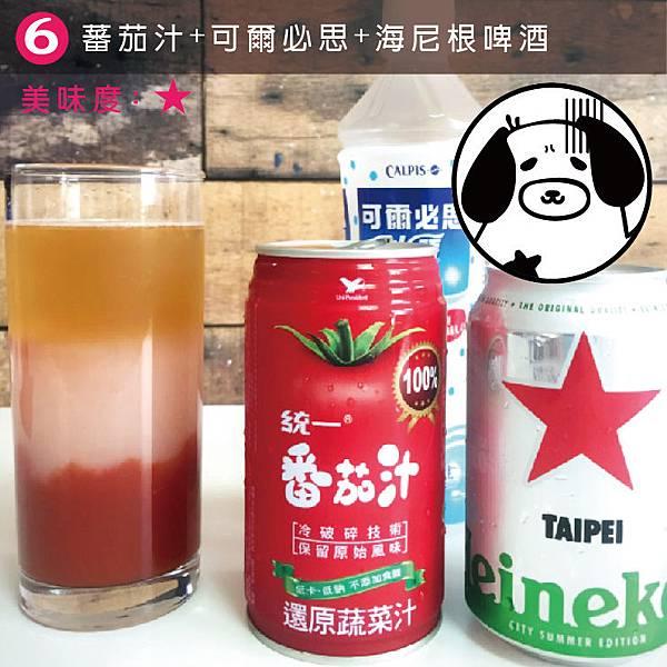 調酒棒_07-01.jpg