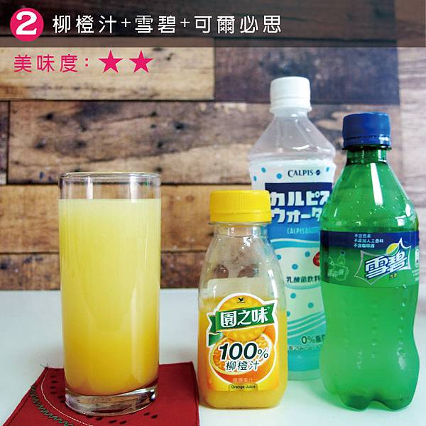 調酒棒 _05-01.jpg