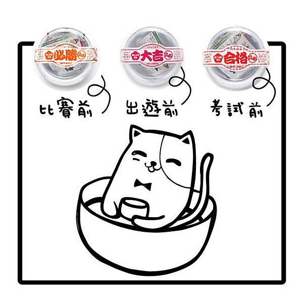 文字昆布介紹-02.jpg