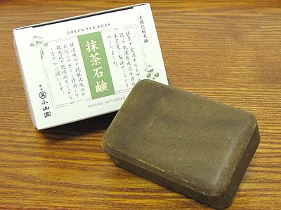 ooyama_5150_pc_detail.jpg