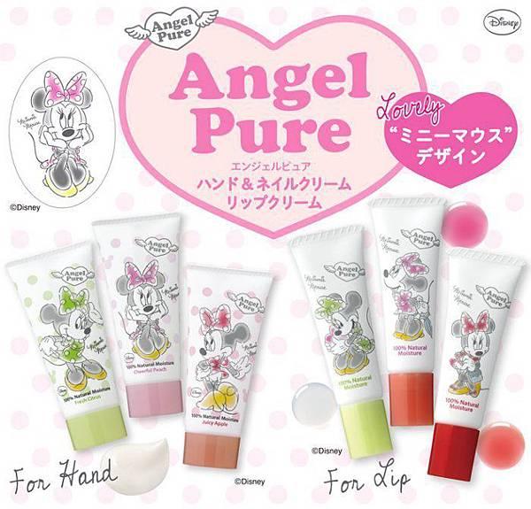 Angel Pure X 米妮 保溼滋潤護手霜-2.jpg