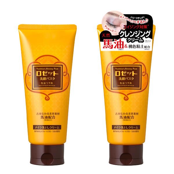 ROSETTE 馬油桃色粘土配合保濕卸妝霜.jpg