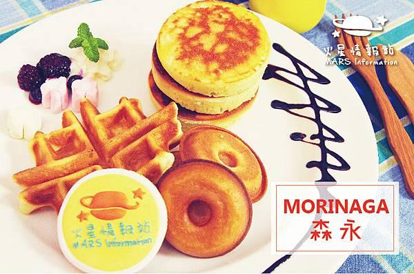 Pancake-5-01.jpg