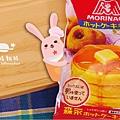 Pancake-3-01.jpg