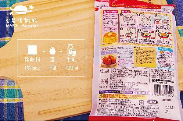 Pancake-4-01.jpg