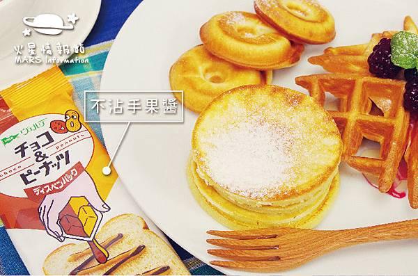 Pancake-11-01.jpg