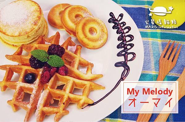 Pancake-9-01.jpg