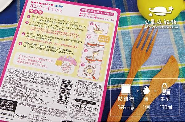 Pancake-8-01.jpg