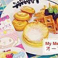 Pancake-10-01.jpg