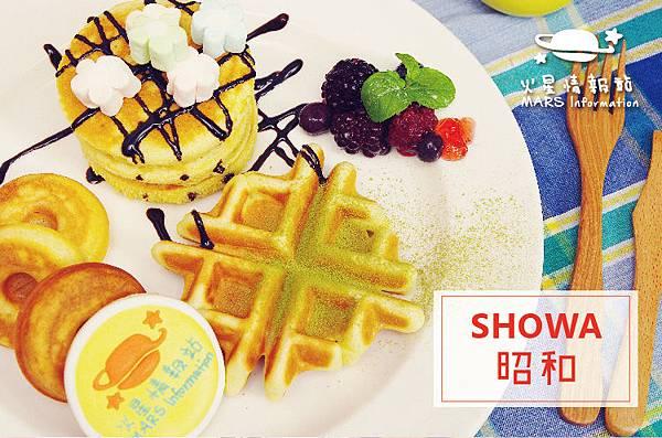 Pancake-15-01.jpg